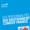 UNICEF // Plaquette Ambassadeurs